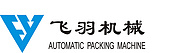 上海飞羽包装机械有限公司