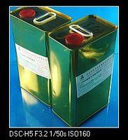 油性专用贴箔胶水
