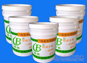 单组份水性喷胶 型号:56-E-粘合剂
