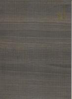 哑光木纹系列 DY11801-82