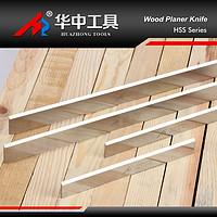 高速钢木工刨刀片