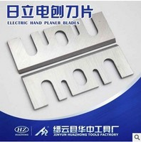 手提电动刨刀片 HCS 日立 82电刨刀片 F20A Hitachi