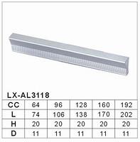 铝型材拉手系列 LX-AL3118