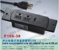 美式暗藏两位插座带双联USB_复制