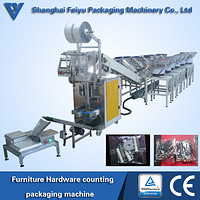 Furniture Hardware counting packaging machine