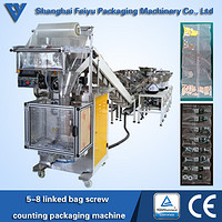5-8 linked bag screw packaging machine