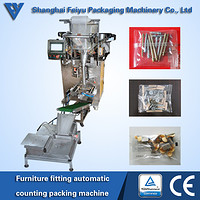 Furniture fitting automatic counting packing machine