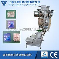 光纤螺丝自动计数包装机
