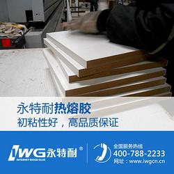 知道PUR热熔胶吗?永特耐木工胶好品质好服务