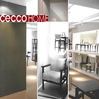 advertising-CECCOHOME(2006#GZ)
