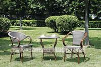 户外家具室内外阳台庭院休闲特斯林布餐台椅