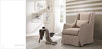 19-沙发躺椅