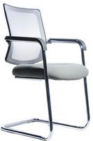 弓型架会客椅5390B