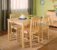 松木一桌四椅