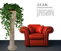 木质高脚花瓶