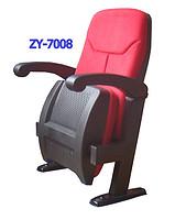 ZY-7008 排椅,影院椅