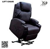 老人椅/助站椅/医疗椅/电动沙发/布沙发/KD-LC7028