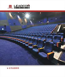 北京金逸影院