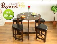 木质餐桌椅LG14-03