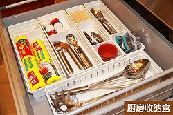 厨房收纳盒