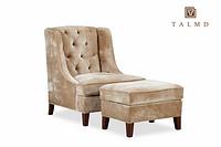 TALMD219-4单人休闲沙发