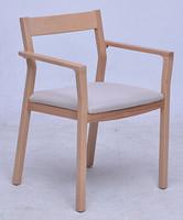1#带扶手实木餐椅