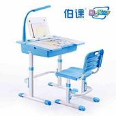 伯课bokey-A70儿童学习桌学生书桌升降写字台小学生课桌椅折叠