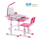 新款伯课bokey-A90T儿童学习桌书桌可升降写字桌椅折叠套装