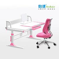 伯课bokey-K300儿童学习桌儿童书桌可升降学生写字桌子套装