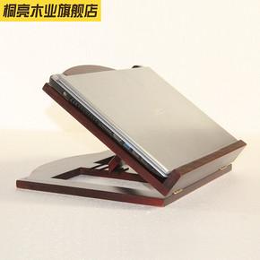 实木多用途 可折叠 笔记本 支架 看书架 阅读架 读书架