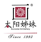 惠州大亚湾太阳姊妹艺术有限公司