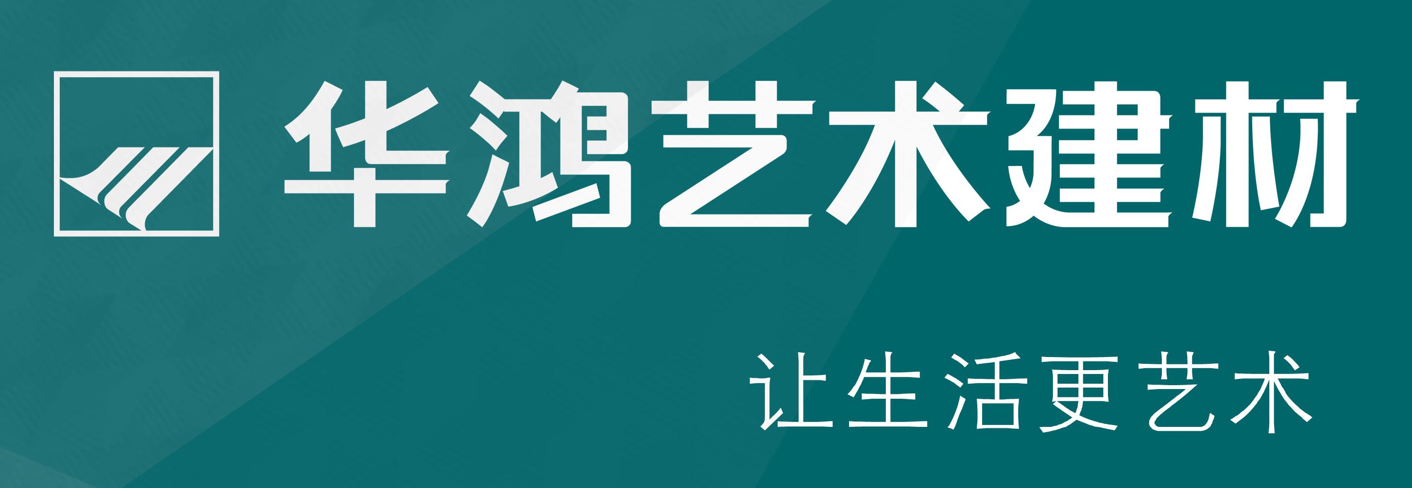 公司名称:浙江天下画仓文化创意有限公司图片