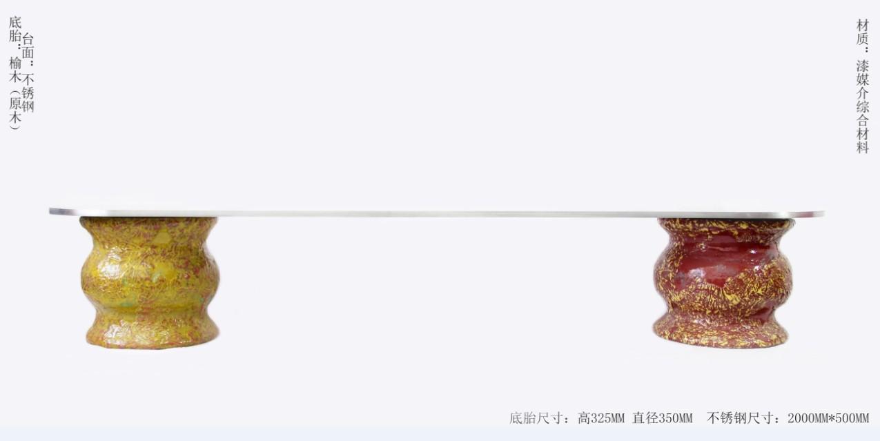 <崔乐根-作品>艺术衍生品——桌台面
