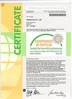 2015 Oeko-100 生态纺织品认证