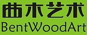 杭州传艺家具有限公司