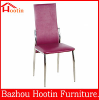 most popular modern design leather chair for hotel/home/restaurant