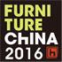 第22届中国国际家具展览会
