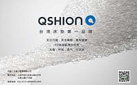 QSHION