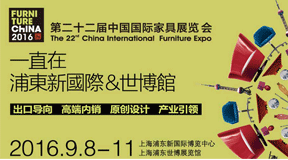 家具展览与会议列表右侧广告位1