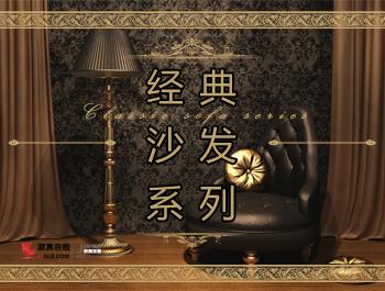 家具在线专题页模板1广告