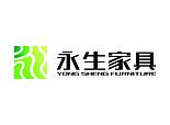 河北霸州永生家具有限公司