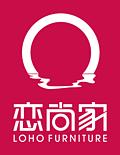 浙江恋尚家居品有限公司