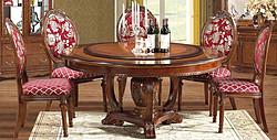 时尚餐桌餐椅