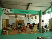 青岛金冠家具有限公司
