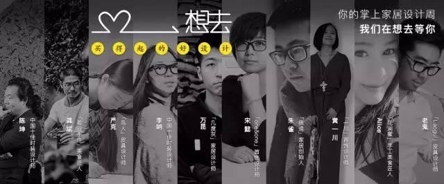 上海家具展