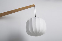 RON Wall Lamp S