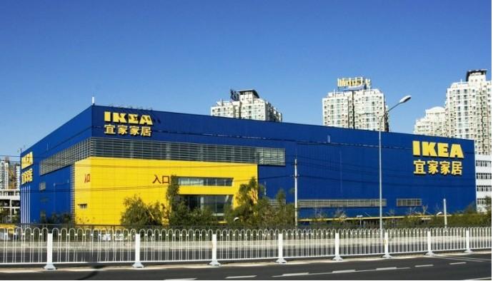 天津第二座宜家商场将落户西青区中北镇