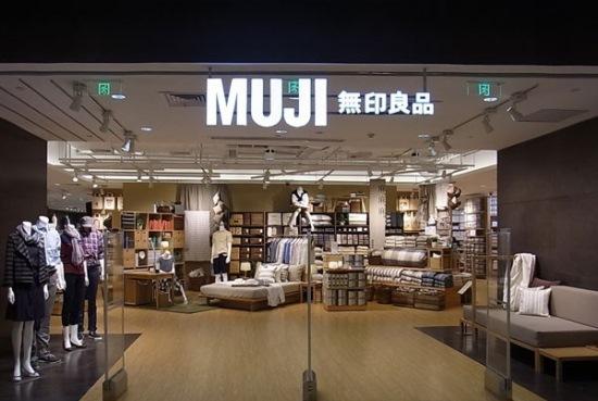 无印良品首次跨界酒店行业  MUJI Hotel明年中国开张
