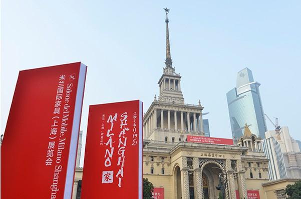 米兰国际家具上海展:京东聚焦国民家居消费变迁