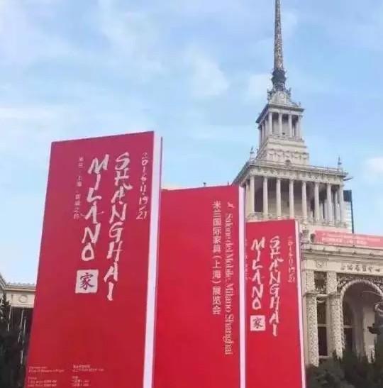 米兰国际家具(上海)展:原汁原味意式生活